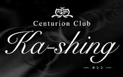 Ka-shing_logo