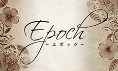 epochロゴ